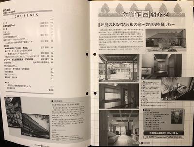 859C9D61-BC0B-4EF6-B88D-232A13C255F6.jpeg