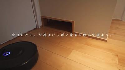 お掃除ロボ サムネ案.jpg